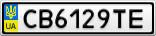 Номерной знак - CB6129TE