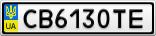 Номерной знак - CB6130TE