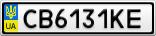 Номерной знак - CB6131KE