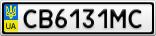 Номерной знак - CB6131MC