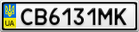 Номерной знак - CB6131MK