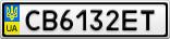 Номерной знак - CB6132ET