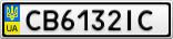 Номерной знак - CB6132IC