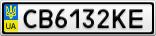 Номерной знак - CB6132KE