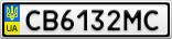 Номерной знак - CB6132MC