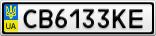 Номерной знак - CB6133KE