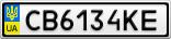 Номерной знак - CB6134KE