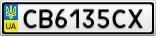 Номерной знак - CB6135CX