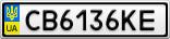 Номерной знак - CB6136KE