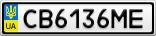 Номерной знак - CB6136ME