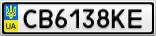 Номерной знак - CB6138KE