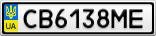 Номерной знак - CB6138ME