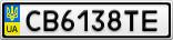 Номерной знак - CB6138TE