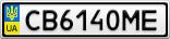Номерной знак - CB6140ME