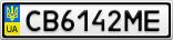 Номерной знак - CB6142ME