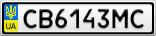 Номерной знак - CB6143MC