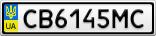 Номерной знак - CB6145MC