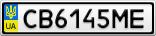 Номерной знак - CB6145ME