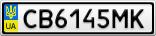 Номерной знак - CB6145MK