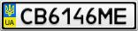Номерной знак - CB6146ME