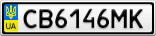 Номерной знак - CB6146MK