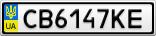 Номерной знак - CB6147KE