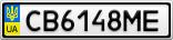 Номерной знак - CB6148ME
