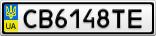 Номерной знак - CB6148TE