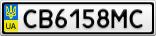 Номерной знак - CB6158MC