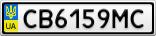 Номерной знак - CB6159MC