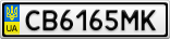 Номерной знак - CB6165MK
