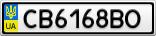 Номерной знак - CB6168BO