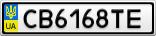 Номерной знак - CB6168TE