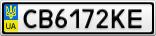 Номерной знак - CB6172KE