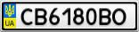 Номерной знак - CB6180BO