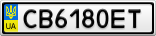 Номерной знак - CB6180ET