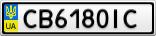 Номерной знак - CB6180IC