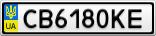 Номерной знак - CB6180KE
