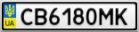 Номерной знак - CB6180MK