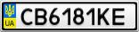 Номерной знак - CB6181KE