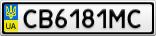 Номерной знак - CB6181MC