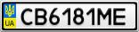 Номерной знак - CB6181ME