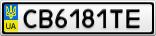 Номерной знак - CB6181TE