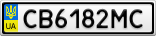 Номерной знак - CB6182MC