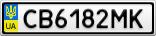 Номерной знак - CB6182MK