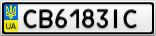 Номерной знак - CB6183IC