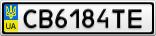 Номерной знак - CB6184TE