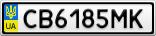 Номерной знак - CB6185MK