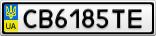 Номерной знак - CB6185TE