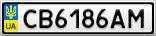 Номерной знак - CB6186AM